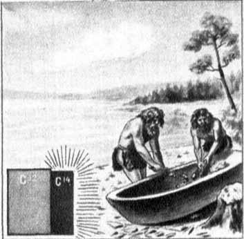 лодки первобытных людей